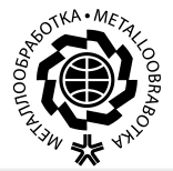 Metalloobrabotka Moskau 2020
